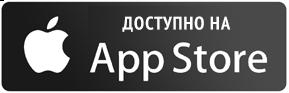 Новое мобильное приложение для борьбы с «черными риелторами»