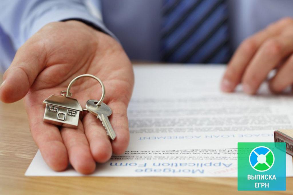 Как узнать кадастровую стоимость квартиры онлайн?