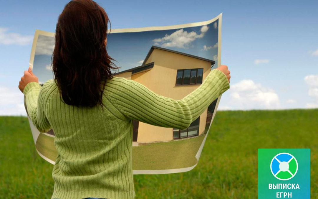 Как выбрать участок под строительство дома, какие бывают типы участков?
