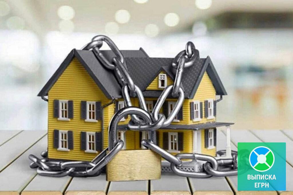 Как предостеречь себя от мошенничества, связанного с объектом недвижимости?