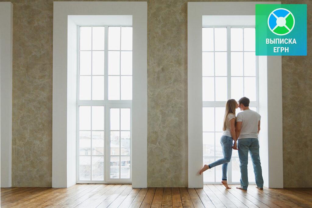 Как оформить покупку квартиры. Договор купли-продажи квартиры