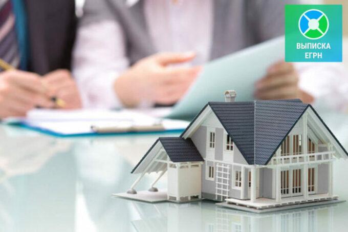 Приватизация квартиры: изменения и советы по оформлению