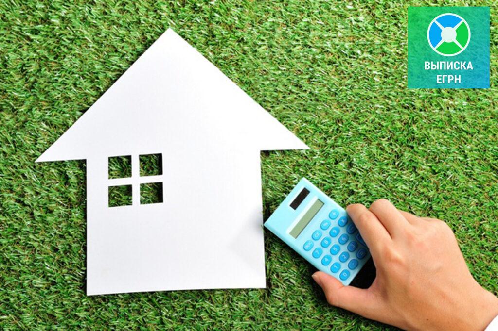 Оформление земли в собственность. Как оформить в собственность земельный участок?