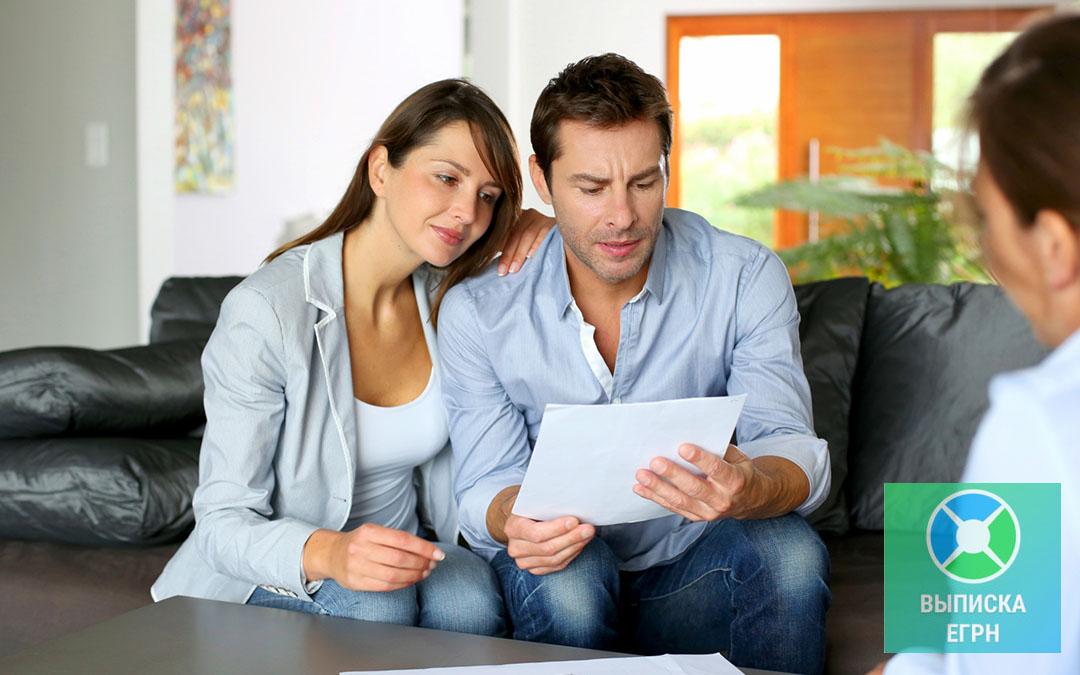 Как проверить квартиру при покупке?