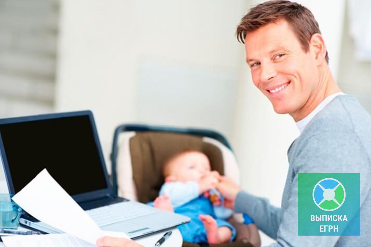 Нужна ли выписка ЕГРН при прописке новорожденного?