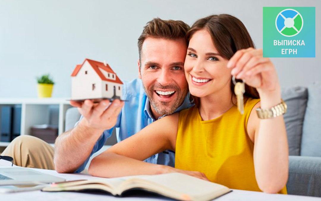 Как узнать кадастровую стоимость квартиры, участка, недвижимости?