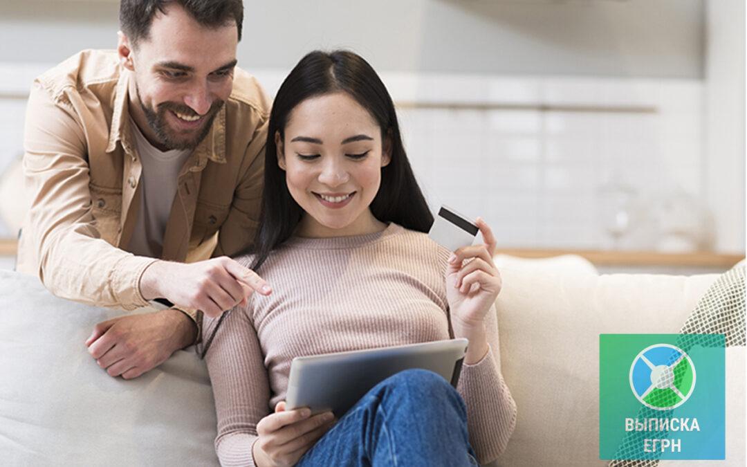 Покупка квартиры с обременением – какие могут быть проблемы?