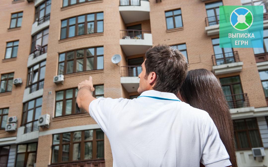 Узнать владельца квартиры по адресу
