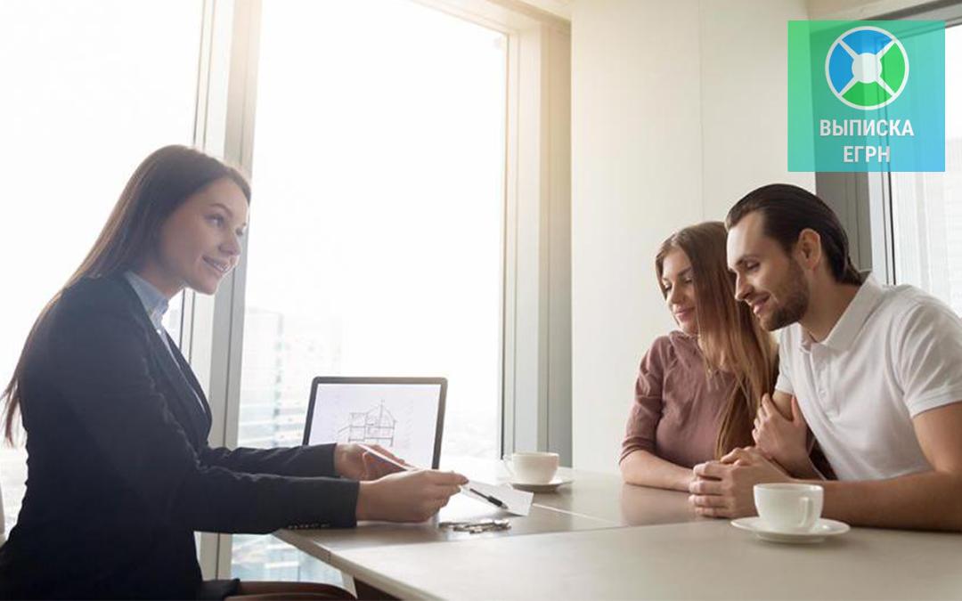 Как проверить обременения на недвижимости перед сделкой?