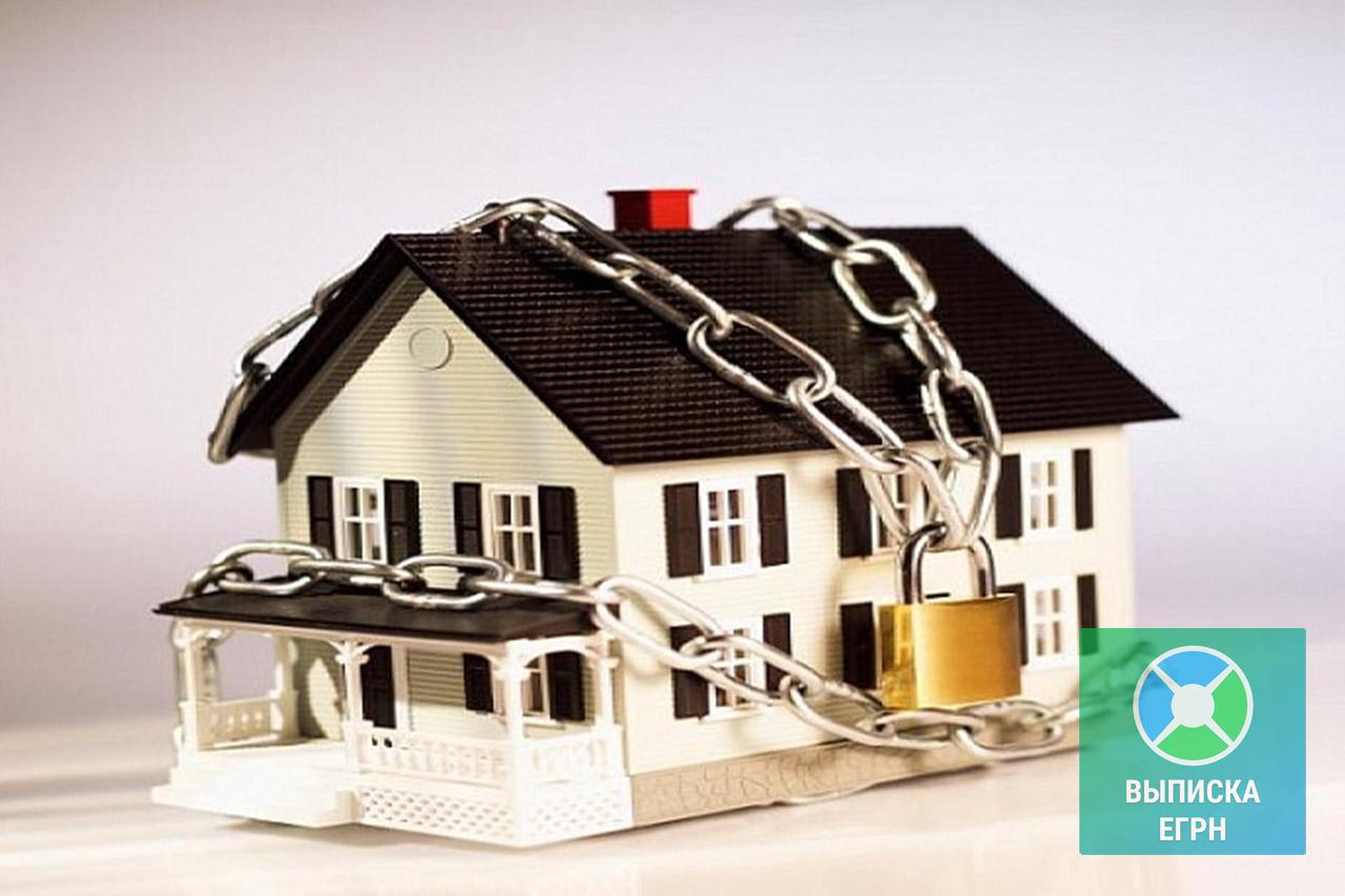 Как проверить недвижимость на залог? Зачем проверять недвижимость?