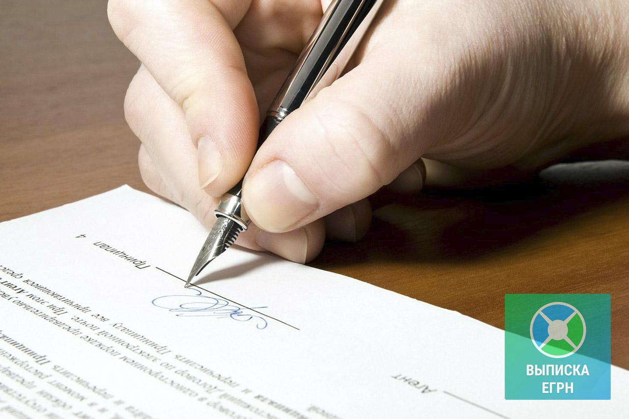Регистрация договоров аренды
