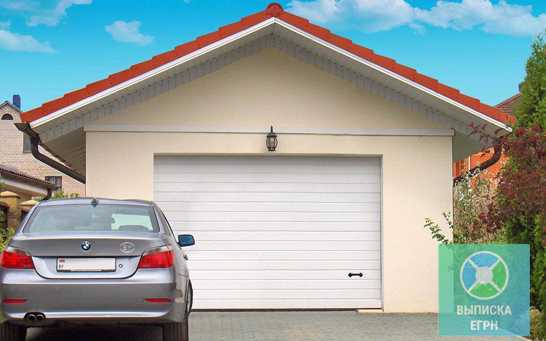 Проверка чистоты сделки купли-продажи гаража