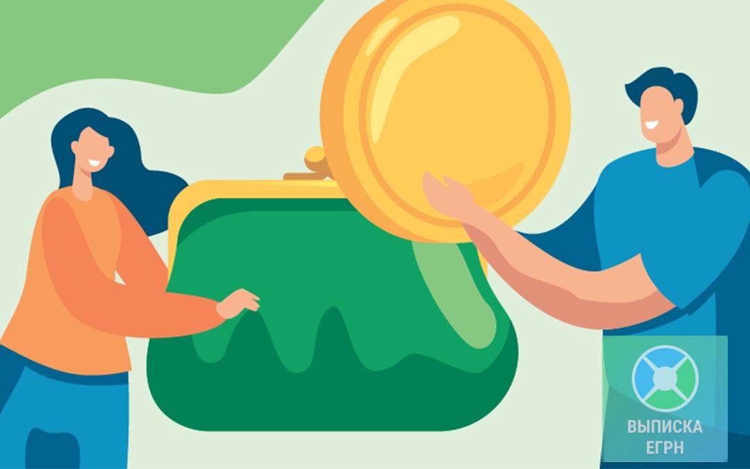 Налоговый вычет по ипотеке: как воспользоваться льготой